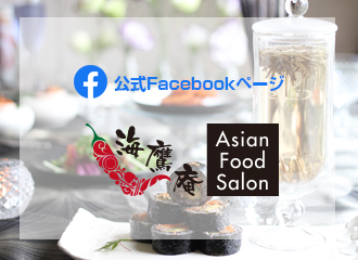アジアンフードサロンJURIAN公式Facebook